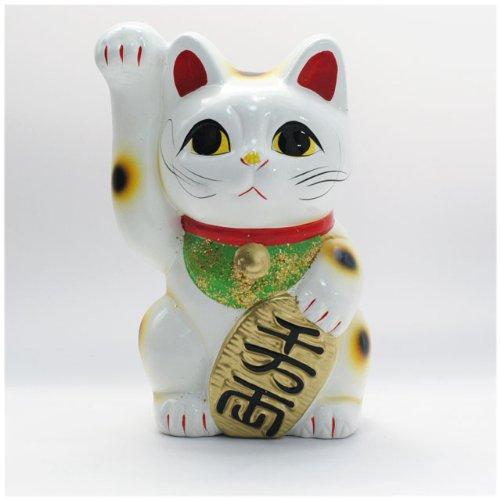 白手長小判猫 3号(右手) 【常滑焼招き猫】 【置物】 【縁起物】 [インテリア小物] 〔おまけ付き〕