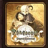 Rhapsodia Original Soundtrack