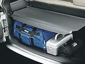 Jeep Liberty Cargo Area Security Cover