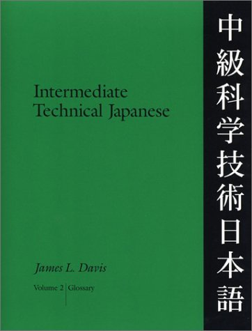 Intermediate Technical Japanese, Volume 2:  Glossary...