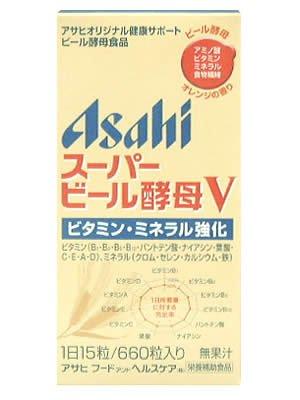 アサヒ スーパービール酵母V 660粒