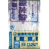 函南町指定ごみ袋家庭用 平袋 45L 20枚x25袋 1箱500枚入