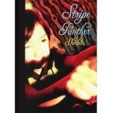 STRIPE PANTHER(初回限定盤)(特典CD付)
