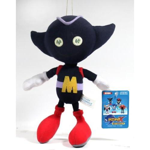 Amazon.com: Sonic X Bokkun Stuffed Plush