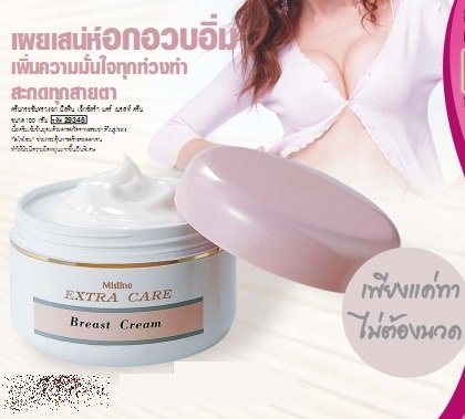 Extra Care Breast Cream Bust Up Firming & Lift Up Cream 100 G.