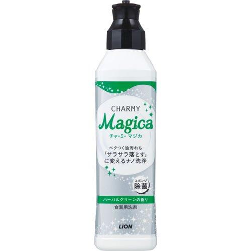 マジか!ナノの力でベタつく油汚れをサラサラにして洗える洗剤!?「Magica(マジカ)」