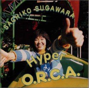 Hyper O.R.C.A.