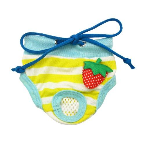 Alfie Pet Apparel - Torri Diaper Dog Sanitary Pantie - Color: Yellow, Size: M (For Girl Dogs) front-1079086