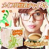 メイプル豆乳チャイ【1箱】