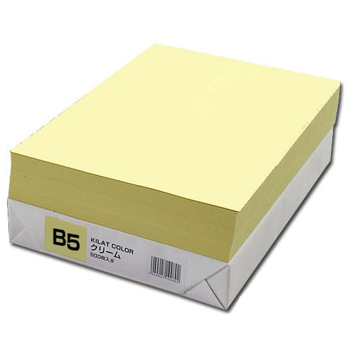 カラーコピー用紙 クリーム B5 500枚