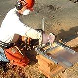 Granberg Chain Saw Mill, Model# G777 [Misc.]