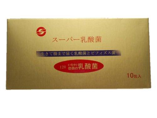 ダニスコ社製乳酸菌使用 箱入10包 生きて腸まで届く120億個の乳酸菌