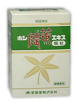 ホシ 隈笹 エキス 顆粒 30包
