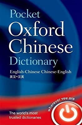 Pocket Oxford Chinese Dictionary (Oxford Dictionaries)