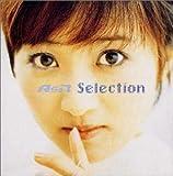 AsR Selection