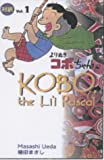 Kobo, the Li