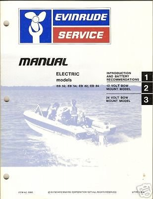 1978 Evinrude Electric Outboard Motor Manual