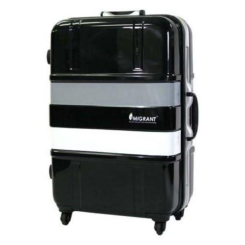 [シフレ] siffler スーツケース(マイグランド)B1133T TSAロック搭載 フレーム開閉式 (58cm(中型)M/49L/4~6泊目安, ブラック/グレー/ホワイト)