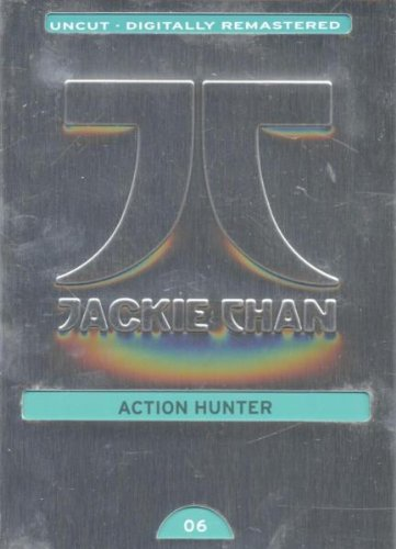 Action Hunter [Limited Edition]