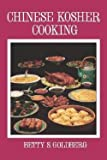 img - for Betty S. Goldberg: Chinese Kosher Cooking (Hardcover); 1989 Edition book / textbook / text book