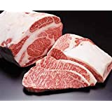 Kobe Wagyu Beef Top Sirloin - 8 x 8 oz. Steaks (Only $9.95 2nd Day Shipping!)