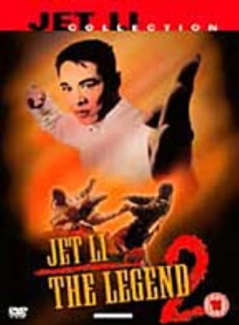 Jet Li: The Legend 2 [DVD]