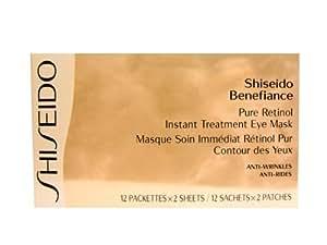 Shiseido 2