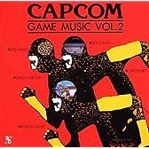 カプコン・ゲーム・ミュージック VOL.2