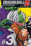 DRAGON BALL Z ��3�� [DVD]