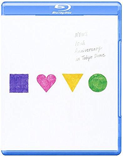 NEWS 10th Anniversary in Tokyo Dome【Blu-ray】(通常仕様)