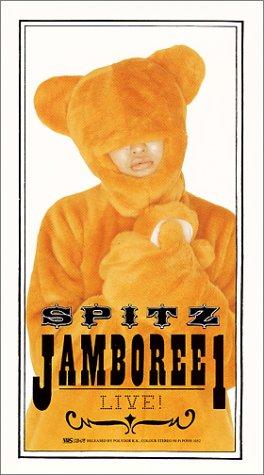 JAMBOREE 1 [VHS]