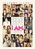 I AM: SMTOWN LIVE WORLD TOUR in Madison Sq...[DVD]