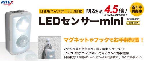 ムサシ RITEX LEDセンサーmini 「マグネットやフックでポンとお手軽設置! 」 乾電池式 ASL-015