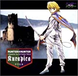 HUNTER×HUNTER — キャラクターIN CDシリーズVol.4 「クラピカ」