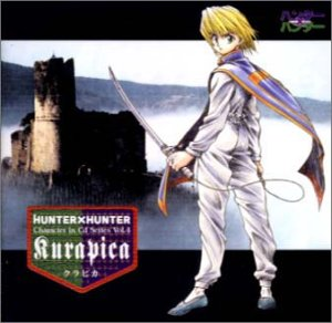 HUNTER×HUNTER ― キャラクターIN CDシリーズVol.4 「クラピカ」