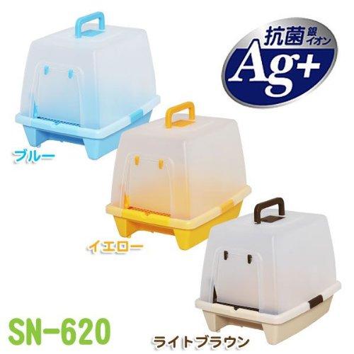砂落としマット付脱臭ネコトイレ SN-620 ライトブラウン
