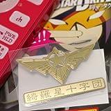 スタードライバー・輝きのタクト デコメタ 02 綺羅星十字団 ゴールド