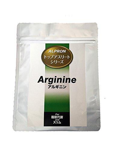 アルギニン (100g)