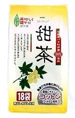 国太桜 甜茶 ティーバッグ
