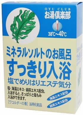 五洲薬品 すっきり入浴 25g×5包
