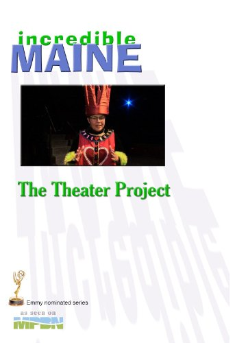 iM-111 The Theater Project