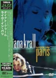 Diana Krall/Live In Paris [DVD]
