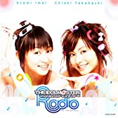 THE IDOLM@STER RADIO ~歌姫楽園~
