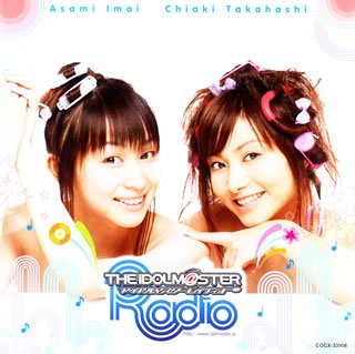 THE IDOLM@STER RADIO ~歌姫楽園~