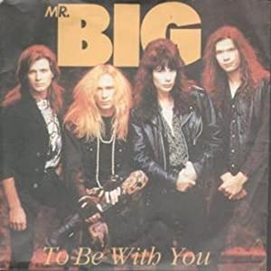 To be with you (1991) / Vinyl single [Vinyl-Single 7'']
