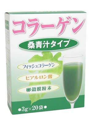 ミナト コラーゲン桑青汁タイプ 20袋
