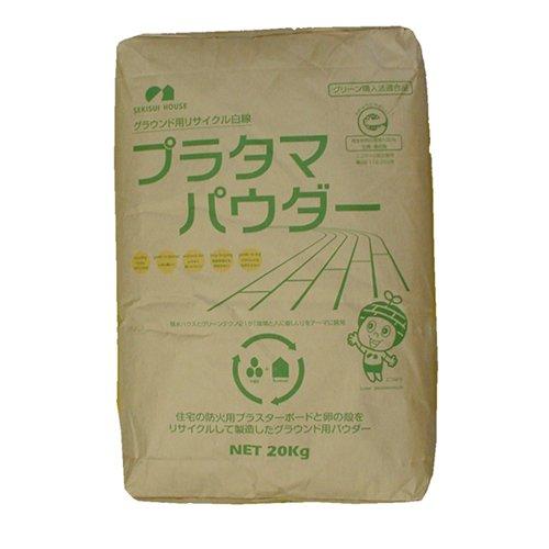 日本白墨 プラタマパウダー 20kg 白 PTP-K