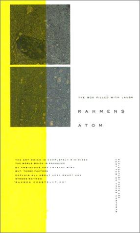 ラーメンズ第12回公演「ATOM」 [VHS]