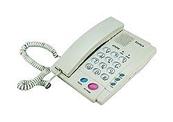 Sonics TWO WAY SPEAKER PHONE (WHITE)