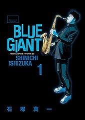 BLUE GIANT 1 (�ӥå����ߥå������ڥ����)